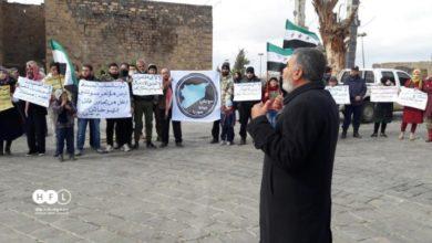 """Photo of فعاليات ثورية ينظمون وقفات احتجاجية في محافظة درعا """"سوتشي خيانة سوريا"""""""