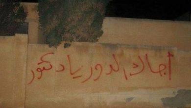 صورة أطفال درعا .. أين هم في الذكرى السابعة لاعتقالهم ؟