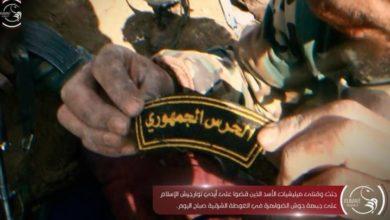Photo of قوات الأسد تتكبد خسائر بشرية فادحة على أسوار الغوطة الشرقية