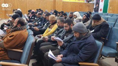 Photo of طلاب العلم في حوران يتوصلون إلى آليات وطرق سريعة لنصرة غوطة دمشق الشرقية