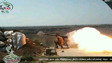 """Photo of """"صد البغاة"""" تُعلن عن """"مناطق عسكرية"""" غرب درعا"""