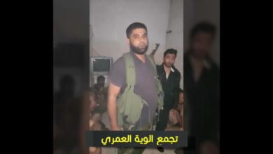 """Photo of بعد جيش الإسلام .. فصيل """"العمري"""" يعلن عن اعتقال 19 عنصر من تنظيم داعش شرق درعا (فيديو)"""