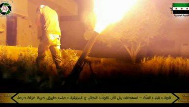Photo of المربع الأمني بدرعا وأرتال المليشيات الشيعية تحت مرمى نيران الحر