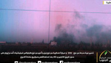 Photo of كمائن للثوار وخسائر كبيرة في صفوف قوات الأسد غرب درعا