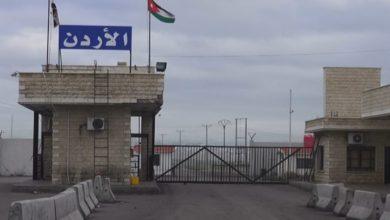 "Photo of الأردن يُكذّب نظام الأسد: ""معبر نصيب ما زال مغلقًا"""