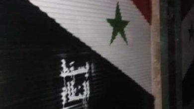 """Photo of هجوم على """"الحاجز الرباعي"""" التابع لقوات الأسد في المسيفرة بريف درعا"""
