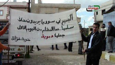 Photo of نظام الأسد يُجبر أهالي خربة غزالة بريف درعا على الخروج بمسيرة مؤيدة