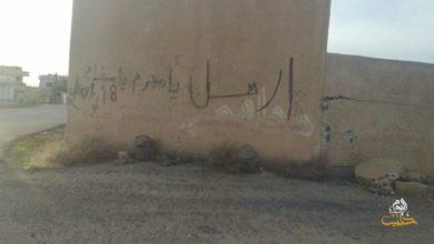 Photo of شباب معربة بريف درعا يلوذون بالفرار من استلام مذكرات الإلتحاق بالخدمة العسكرية