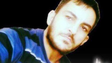 "Photo of مصرع ""زاهر الملحم"" أحد أبرز عملاء نظام الأسد بدرعا"
