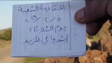 Photo of لحظة نسف حاجز لقوات الأسد شمال درعا (فيديو)