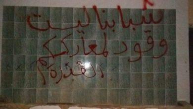 Photo of عشرات الشباب يرفضون الإلتحاق بجيش الأسد ويشكّلون عصيانًا مدنيًا بمحافظة درعا