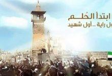 Photo of مظاهرات مهد الثورة في مطلع العام التاسع للثورة السورية توجه عشرة رسائل مهمة للداخل والخارج