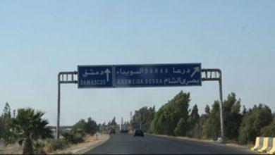 Photo of وكالة آكي الإيطالية : الأجواء العامة في محافظة درعا توحي باحتمال انفجار الوضع أمنيًا وعسكريًا من جديد