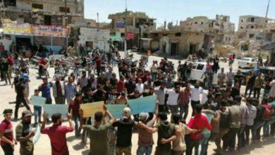 Photo of مظاهرة في درعا البلد تطالب نظام الأسد برفع القبضة الأمنية عن رقاب أهالي المحافظة