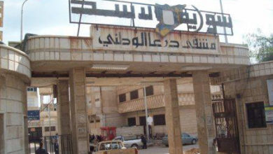 Photo of مشفى درعا الوطني من مركز للمعالجة إلى مفرزة أمنية لاعتقال الأهالي
