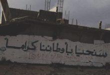 Photo of التقرير الإحصائي الشامل للانتهاكات خلال شهر أيلول/سبتمبر 2019 في محافظة درعا