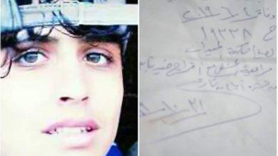صورة من ريف درعا.. شقيقان يقضيان تحت التعذيب في سجون الأسد