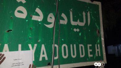 "Photo of ""ملصقات ورقية"" تطالب بالإفراج عن المعتقلين وإخراج المليشيات الإيرانية من الجنوب السوري"