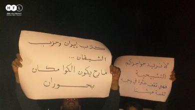 Photo of التقرير الإحصائي الشامل للانتهاكات في محافظة درعا خلال شهر كانون الأول/ديسمبر 2019
