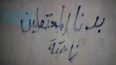 صورة حتى تنفيذ مطالبهم.. أهالٍ يستولون على حاجز لقوات الأسد شرقي درعا ويحتجزون عناصره