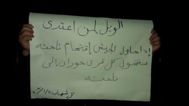 Photo of غضب يعم المحافظة.. احتجاز عناصر أربعة حواجز بدرعا وهجوم على آخر غربها