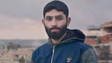 Photo of أهالي درعا يفقدون شهيدًا جديدًا بعد اختطافه من قبل نظام الأسد