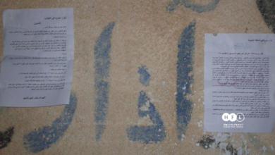 صورة شبان في ريف درعا ينشرون ملصقات ورقية تدعو أبناء المحافظة للإنشقاق عن جيش الأسد (صور)