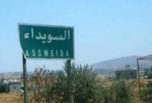 """Photo of بوادر حل للفتنة بين الجارتين """"درعا والسويداء"""" بسبب عصابات الخطف والسرقة"""