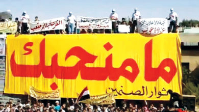 "Photo of ""درعا"" حراك ثوري متجدد آخر محطاته الصنمين.. تفاصيل حملة نظام الأسد عليها"