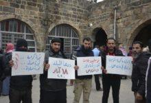 Photo of التقرير الإحصائي الشامل للانتهاكات في محافظة درعا خلال شهر آذار/مارس 2020