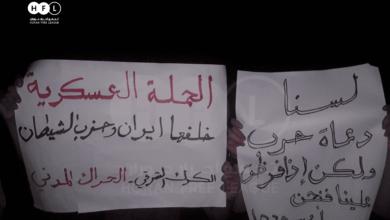 Photo of درعا تستفيق على عمليات اغتيال وتعزيزات.. لتشتعل ليلًا بمظاهرات حاشدة
