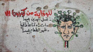 """Photo of إصابات كورونا في درعا و""""صحة النظام"""" تتجاهل الإعلان عنها..!"""