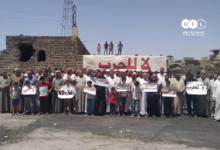 Photo of التقرير الإحصائي الشامل للانتهاكات في محافظة درعا خلال شهر أيّار/مايو 2020