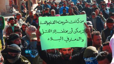 "Photo of عامان على ""التسوية"".. الموت على قيد الحياة في درعا"