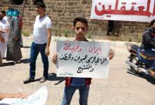 Photo of التقرير الإحصائي الشامل للانتهاكات في محافظة درعا خلال شهر حزيران/يونيو 2020