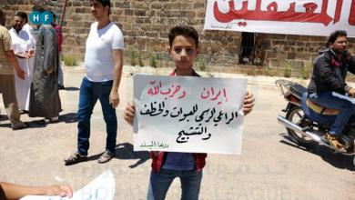 Photo of بظروف غامضة.. اختفاء طالبة في الثانوية بحي السبيل في درعا
