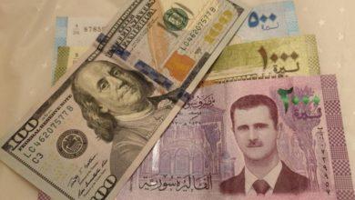 Photo of قرار لـ مجلس وزراء نظام الأسد يُثير سخرية السوريين