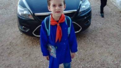 صورة شروط تعجيزية للإفراج عن الطفل ميّار الحمادي شمالي درعا