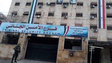 Photo of نظام الأسد : 22 جريمة في سوريا خلال أسبوعين 11 منها في درعا