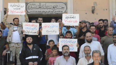 Photo of ثلاثة نقاط احتجاجات ضد الفلتان الأمني بدرعا ونصرة لكناكر