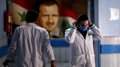 Photo of الصحة السورية : أرقام جديدة لمصابي الكورونا